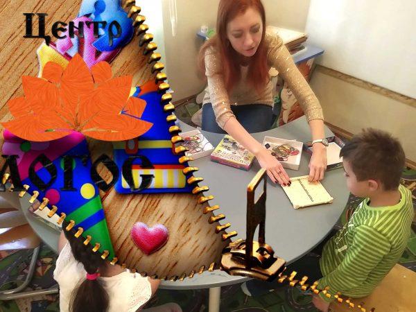 Подготовка к школе детей с опытными специалистами в троицке москва
