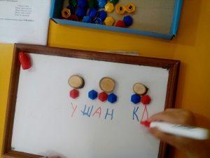 Занятия на фонематический слух -детский центр Троицк Москва